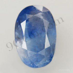 Blue Sapphire Neelam Stone