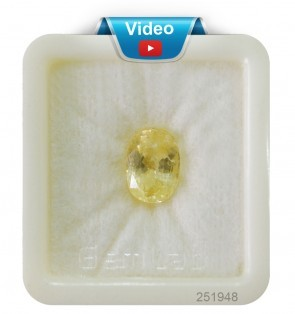 Ceylon Astrological Pukhraj Stone 5.1CT (8.5 Ratti)